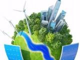 关于2020年广东省环境监测中心监测仪器设备购置项目(包组4)用户需求向社会公开征求意见的公告