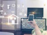未来五年全球智能家居市场发展趋势预测