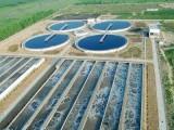 2020年污水处理工程行业发展前景趋势及现状分析