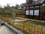 北京启动农村污水绩效考核付费