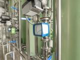 污水厌氧处理工艺之流化床、膨胀床简介