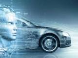 智能汽车与智能家居融合,才是真正的未来世界!